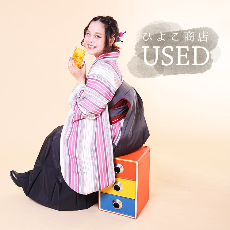 ★USED★適適応身長153~158cm/大人用袴 3点セット(着物/袴/襦袢)
