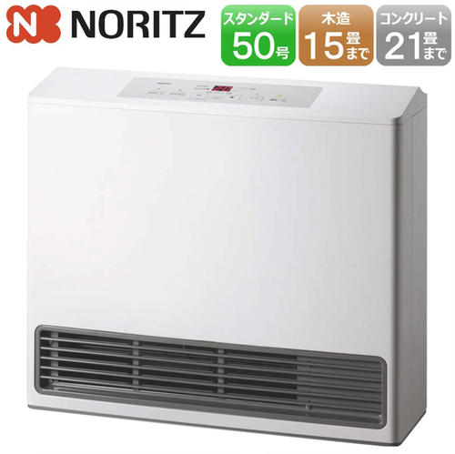 ノーリツ ガスファンヒーター GFH-5802S(スノーホワイト)都市ガス12A・13A用 ※ガスコード別売