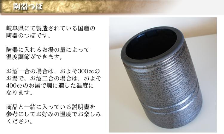 部品 サンシン製ミニかんすけ匠用 2合 壷 予約 限定特価 ※旧型の木枠には入らない場合があります 能作製2合蓋付き錫ちろりが入ります つぼ