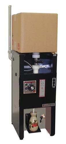 業務用酒燗器 お燗番(おかんばん)NEC-1(キュービテナー用)(サンシン)(酒燗機) nec-1 出店 祭 神事 行事