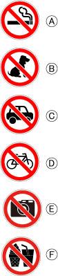 サイズ 縦10cm×横10cm上記以外のサイズをご希望の方はお問い合わせ下さい ピクトシール 禁止 A 禁煙 B ペット禁止 C 新着セール 車両 駐車 E 撮影 駐輪 D 返品不可 自転車 注意喚起 サイン 飲食 表示 F
