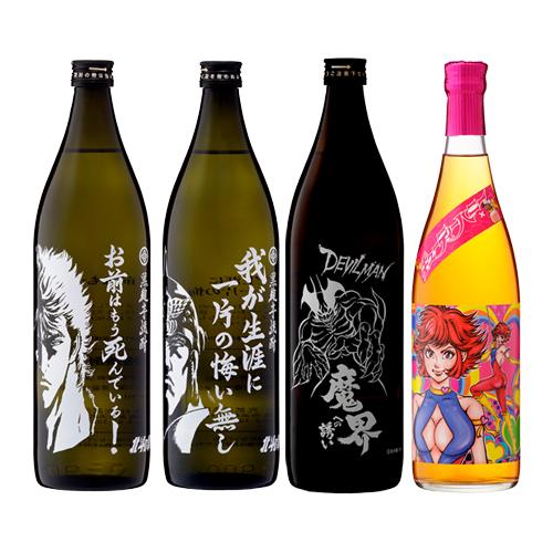 【送料無料】アニメコラボ梅酒入り飲み比べセット