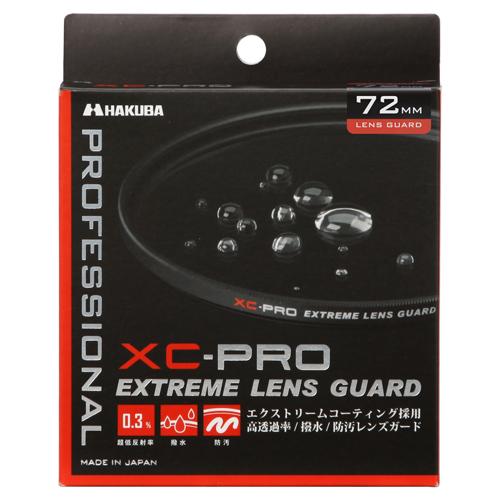 【送料無料】ハクバ HAKUBA XC-PROエクストリームレンズガード フィルター径:72mm 4977187440539 CF-XCPRLG72
