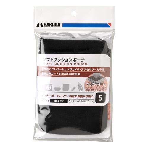hakuba HAKUBA柔软的钱褡型照相机情况软件靠垫门S黑色KCS-37S 4977187336481