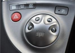 送料無料!(沖縄・離島除く) apr エレクトロニック シフトスイッチ7 トヨタ プリウス ZVW30(前期・後期) トヨタ プリウス(PHV)ZVW35
