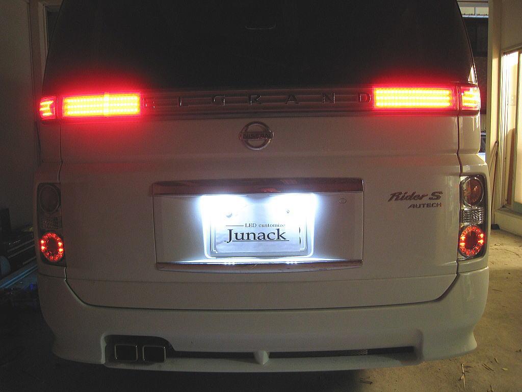 汎用LEDトランスナンバー灯JNL-1