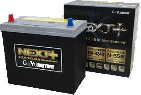 代引不可 G&Yuバッテリー【NP115D26L/S-95L】NEXT+(ネクストプラス)All in one 超高性能バッテリー