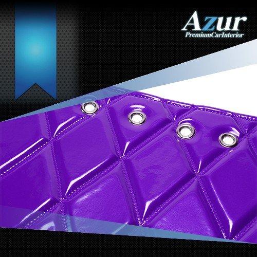 送料無料!(沖縄・離島不可) Azur エナメルキルトダッシュボードマット レンジャープロ ワイドキャブ パープル 【AZD62WFA】