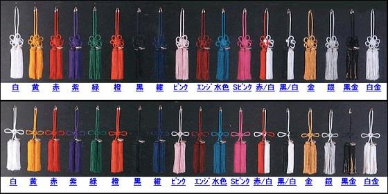ジャンクションプロデュース【16FS-KK-L-01】ふさシリーズ 中サイズ(H=約300mm) 6色から選択