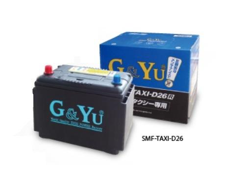 代引不可 G&Yu タクシー専用バッテリー【SMF-TAXI-D26】業務用プロシリーズ