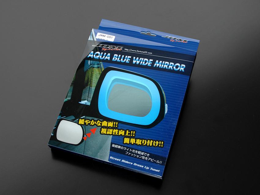 JDM アクアブルーワイドミラー ミツビシ用【JWM-M01】