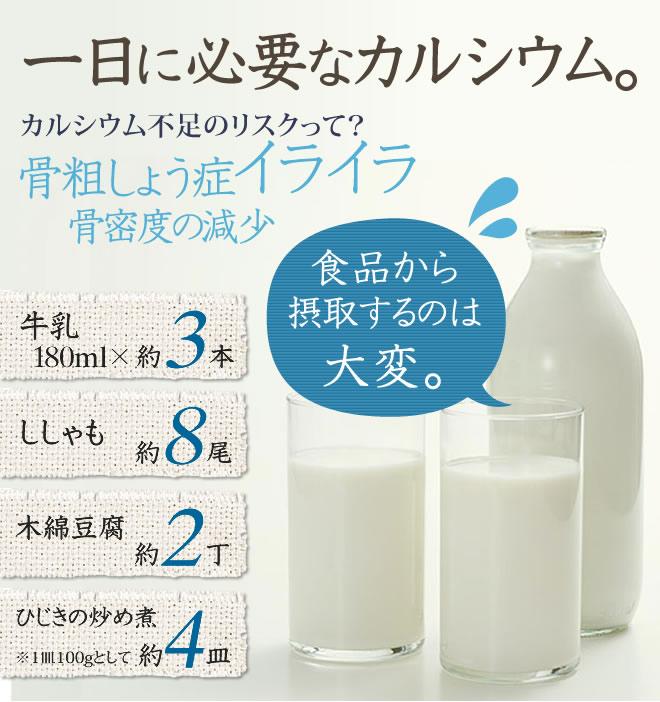 把200mg的钙健康食品保健食品30天份八云风化贝钙补充成分purotetaitohiaruron酸维生素D好人钙用5粒救起来的礼物
