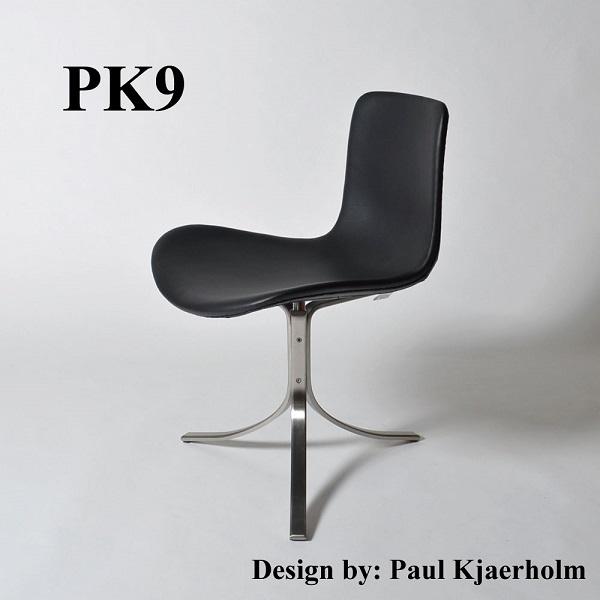 【プレミアム】【在庫品】 PK9 / ポール・ケアホルム イタリアンレザー(セミアニリン染め) 1人掛け ダイニングチェア 【送料無料】 ソファー ラウンジ カフェ デザイン 家具 応接セット 椅子 事務椅子  おしゃれ モダン