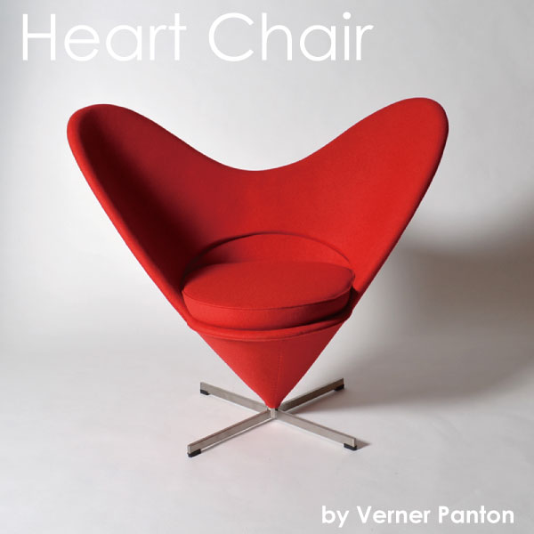 【プレミアム】【受注生産対応:納期約45-90日】 Heart Chair ハートチェア レッド ベルナー・パントン ウール混ファブリック 【送料無料】 ソファー 役員椅子 デザイン ラウンジチェア 家具 応接セット 椅子【業務用】