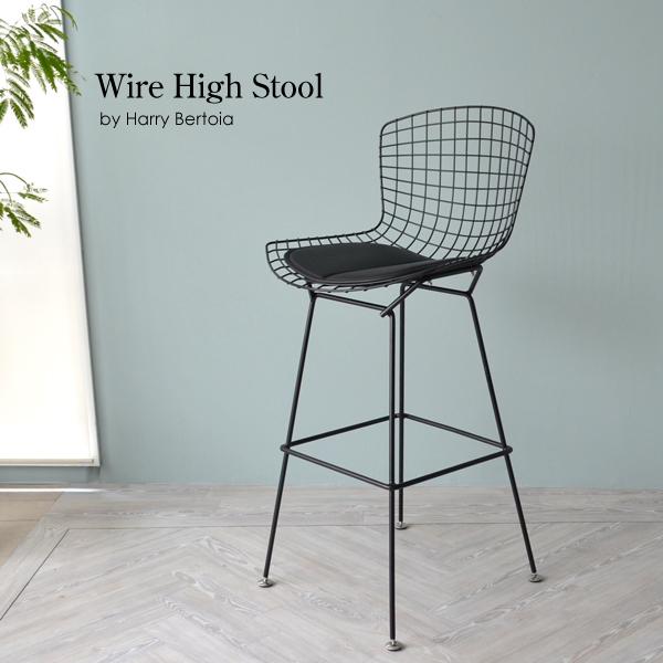 【ブラック】Wire High Stool/ワイヤーハイスツール【送料無料】 デザイナーズ 家具 イームズチェア ミーティングチェア 樹脂 ワイヤーチェア