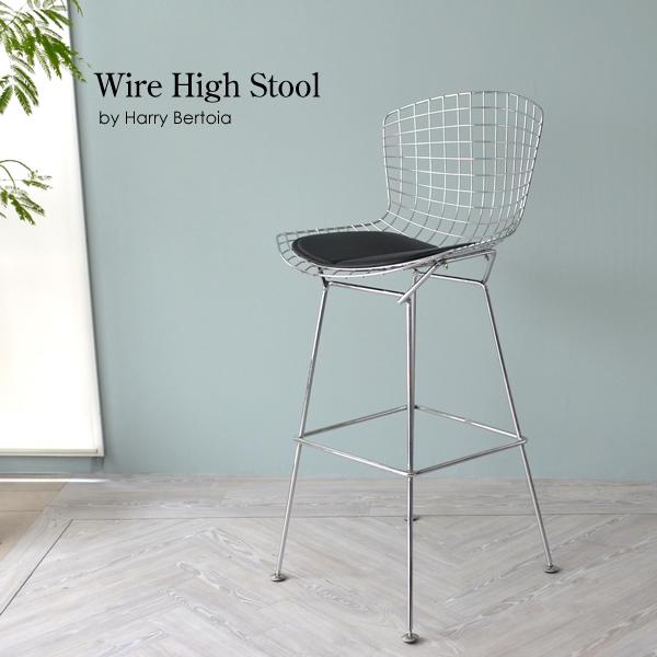 【クロムメッキ】Wire High Stool/ワイヤーハイスツール【送料無料】 デザイナーズ 家具 イームズチェア ミーティングチェア 樹脂 ワイヤーチェア