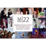 【送料無料】 Mozart モーツァルト / オペラ全集 アーノンクール、ハーディング、ノリントン、他(33DVD) 【DVD】