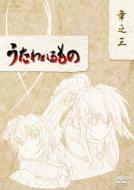 【送料無料】 うたわれるもの DVD-BOX 章之三 【DVD】
