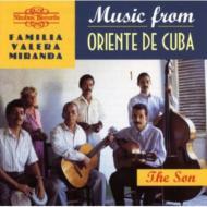 Familia Valera Miranda Music From 25%OFF Oriente De Son 輸入盤 CD The Cuba: 記念日