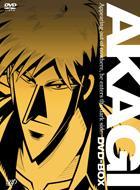 【送料無料】 闘牌伝説アカギ 闇に舞い降りた天才 DVD-BOXII 羅刹の章 【DVD】
