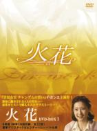 【35%OFF】 【送料無料【送料無料】】 火花:【DVD】 1 1【DVD】, momopark:fd036750 --- coursedive.com