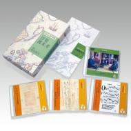 【送料無料】 洋楽渡来考[サカラメンタ提要, マリア典礼聖歌, オラショ](3CD+DVD) 【CD】