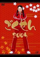 【送料無料】 ごくせん 2005 DVD-BOX 【DVD】