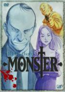 【送料無料】 MONSTER DVD-BOX Chapter.4 【DVD】