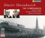 【送料無料】 Shostakovich ショスタコービチ / 交響曲全集 キタエンコ&ケルン・ギュルツェニヒ管弦楽団(12SACD) 輸入盤 【SACD】