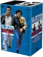 【送料無料】 太陽にほえろ!テキサス & ボン編I DVD-BOX 【ボン登場】 【DVD】