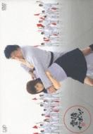【送料無料】 愛情イッポン! DVD-BOX 【DVD】