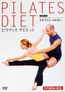 【送料無料】 ピラティス ダイエット DVD-BOX 【DVD】