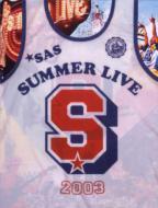 【送料無料】 サザンオールスターズ / 「Summer Live 2003」流石だスペシャルボックス (通常盤) 【DVD】