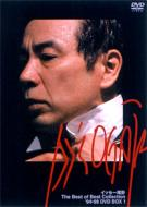 【送料無料】 イッセー尾形 Dvd-box 1 '94-'96 【DVD】