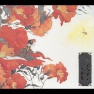 【送料無料】 金子みすゞ大全集 -生誕100年記念- 朗読CD BOX 【CD】