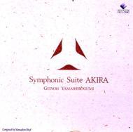 芸能山城組 ゲイノウヤマシログミ 高品質新品 結婚祝い Symphonic CD AKIRA Suite