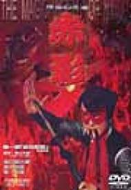 【送料無料】 仮面の忍者 赤影 第一部「金目教篇」 【DVD】