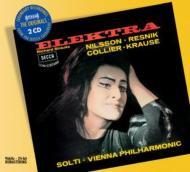 【送料無料】 Strauss, R. シュトラウス / 『エレクトラ』全曲 ショルティ&ウィーン・フィル、ニルソン、シュトルツェ、他(1966-67 ステレオ)(2CD) 輸入盤 【CD】