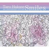 【送料無料】 葉加瀬太郎 ハカセタロウ / 10th Anniversary Live Box - Smiles  【DVD】