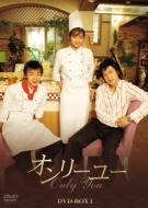 【送料無料】 オンリーユー BOX-I 【DVD】