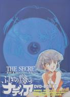 【送料無料】 ふしぎの海のナディア DVD-BOX II 【DVD】