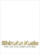 【送料無料】 工藤静香 クドウシズカ / Shizuka Kudo THE LIVE DVD COMPLETE BOX 【DVD】