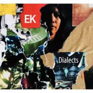 送料無料 登場大人気アイテム Electric Kulintang 期間限定で特別価格 エレクトリッククリンタン CD 輸入盤 Dialects