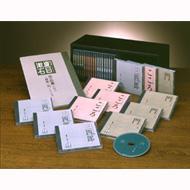 【送料無料】 夏目漱石作品集 【CD】
