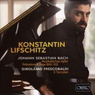 【送料無料】 Bach, Johann Sebastian バッハ / 『音楽の捧げもの』 リフシッツ 輸入盤 【CD】