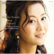 【送料無料】 Mozart モーツァルト / アリア集 幸田浩子 フルーシャ&プラハ・フィルハーモニア 【SACD】