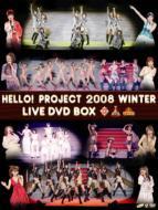 【送料無料】 Hello! Project ハロープロジェクト / HELLO!PROJECT 2008 WINTER LIVE DVD BOX 【DVD】