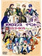 【送料無料】 ライブビデオ ネオロマンス▼イベントDVD-BOX Vol.4 【DVD】