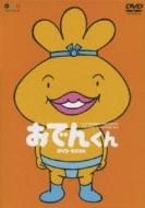 【送料無料】 おでんくん DVD-BOX6 【DVD】