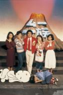 【送料無料】 ムー一族: DVD-BOX1 【DVD】